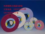 特价处理台湾嘉宝棕刚玉水磨大砂轮46H355X38X127
