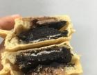 济宁车轮饼招商加盟