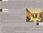 金格美布艺加盟 窗帘布艺 投资金额 20-50万元