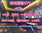 郑州2016兴华街二七区