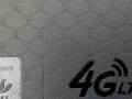 正品科为262K色TFT彩色屏幕,240 320像素九