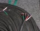 南京物资回收公司 二手中央空调回收 回收电线电缆价格