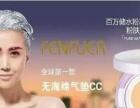 学化妆,美甲,韩式半永久,来玲丽,醴陵都汇城518