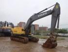张家界挖掘机总经销-二手沃尔沃240挖掘机-沃尔沃挖掘机