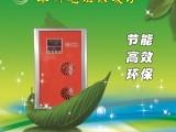 丰科6kw电磁采暖炉