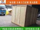 广州天河区植物园打木架价格
