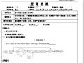 宜昌高中数学一对一丨高一高二高三数学补习丨一线老师哪里好