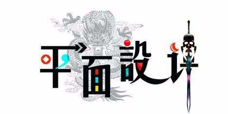 杭州汇星淘宝培训免费开店 美工 平面设计培训随到随学