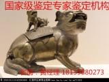 厦门哪里可以鉴定古董铜狮