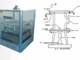 武汉苏瑞专业为湖北高校提供各种实验室设备批发代理进口精密仪器
