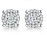 武汉久福源珠宝,定制钻戒婚戒对戒,钻石耳钉5999元