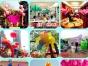 宝宝满月宴百天宴周岁宴生日宴气球布置氦气球小丑气球