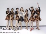 深圳福田区梅林附近白领必备拉丁舞培训班新课招生