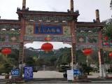 崇州 白塔山公墓 內部直銷 專業師專車免費接送
