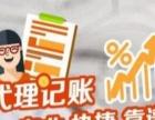 """""""罗定0元注册公司"""""""