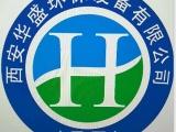 陕西华盛不锈钢厂家:长期加工出售不锈钢保温烟囱及各种型号管道