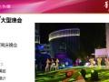 华韵文化传媒专业策划团队,庆典策划、浪漫婚礼布置等