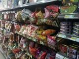 金凤区阅海壹号院西门口 第 一 家营业中超市转让