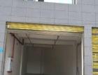 南川 温莎公馆小区侧大门对面 商业街卖场 套内83平米平
