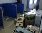 单位公司搬家 钢琴搬运 家具拆装 回龙坝附近搬家公司