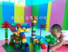 维果儿童发展中心乐高课
