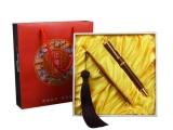 创意 定制 礼品 可印LOGO 红木笔红