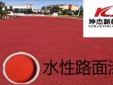 濟南市供應彩色瀝青 彩色瀝青道路工程