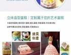 株洲提莫创意蛋糕小孩周岁蛋糕生肖蛋糕彩虹蛋糕