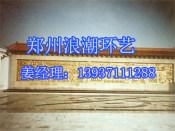 河南雕塑厂——想做河南雕塑就到郑州浪潮环艺