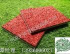 惠州自结纹塑胶跑道人造草坪哪家强