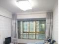 金城江铜鼓园花园式租房出来啦,东面还有一个大飘窗噢