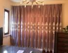 燕莎橋附近窗簾定做新東路窗簾安裝百葉窗