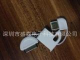 应手机USB数据充电线(一分三数据线)(