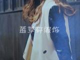 批发杭州一线品牌衣香丽影女装尾货一手货源走份批发 秋季女装