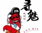 网红寻魅辣骨饭外卖品牌合作加盟