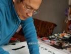 黄石茶楼会所装饰书法字画现货批发、名家手写书法字定制裱框