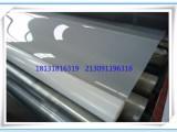 防渗导排系统涤纶土工膜 复合排水网 EVA点式复合土工膜