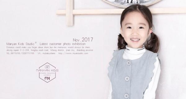 曼延摄影亲子会馆宝宝照上门拍摄满月照百天照儿童写真