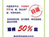 企业客服系统新款上市,质量不变价格优惠,陕西瀛乐