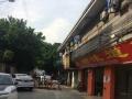 宝安松岗工业区 快餐店转让(个人)