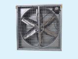 专业的降温风机厂家推荐 福建降温风机