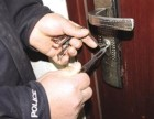 桂林开锁换锁 装指纹锁 保险柜 金点原子锁总代理
