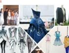 杭州如友服装设计培训 服装设计短期班 随到随学
