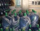 富康桶装水,米油,生活配送中心