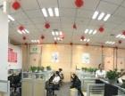 九龙坡华润广场精装457平米办公室出租