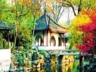 乐享华东六市+二大园林+三大水乡纯玩六日游