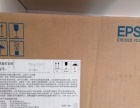 epson打印机 TM-U220