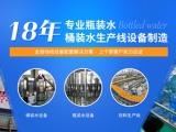 瑞斯顿专注于碳酸饮料生产线定制,中国瓶装水生产线的专家
