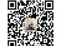 化州市纤梵瑜伽馆男士瑜伽小班课开班了!
