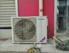 迁安专业空调移机,加氟 维修,水钻打孔,海尔美的指定安装